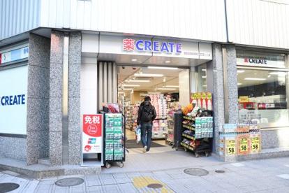 クリエイトSD 日本橋駅前店の画像1