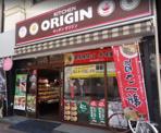オリジン弁当 梅屋敷店