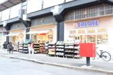 クリエイトエス・ディーJR両国駅東口店
