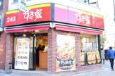 すき家 神田駅南店(旧:日本橋室町店)