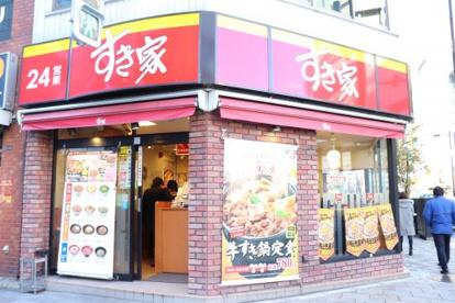 すき家 神田駅南店(旧:日本橋室町店)の画像1