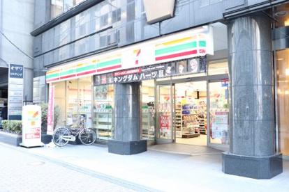 セブンイレブン 東日本橋3丁目店の画像1