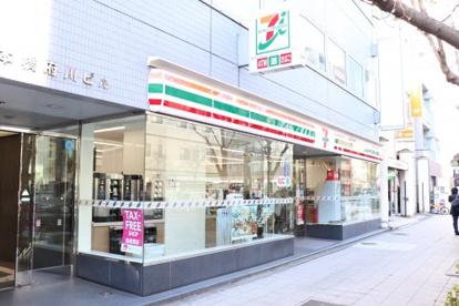 セブンイレブン 日本橋小伝馬町店の画像1