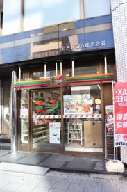 セブンイレブン 小伝馬町駅前店の画像1