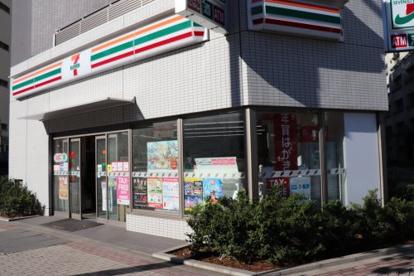 セブンイレブン 日本橋馬喰町2丁目店の画像1