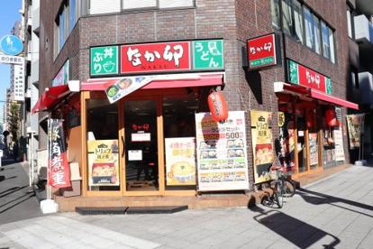 なか卯 小伝馬町店の画像1