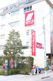 ニッポンレンタカー 浅草橋駅前 営業所の画像1