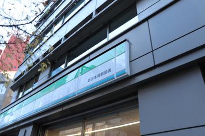 ファミリーマート 新日本橋駅前店の画像1