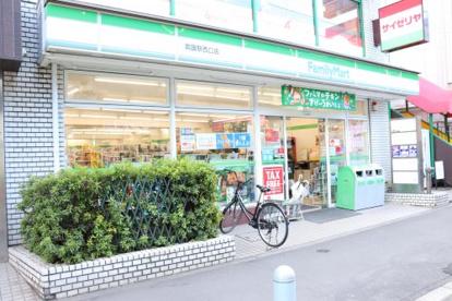 ファミリーマート 両国駅西口店の画像1