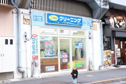 ポニークリーニング両国駅前店の画像1