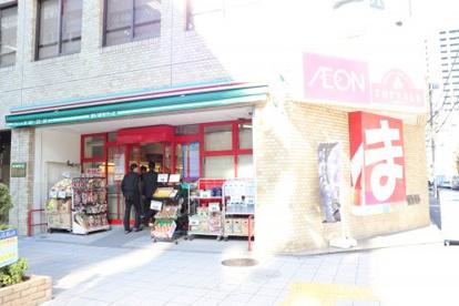 まいばすけっと 日本橋本町4丁目店の画像1