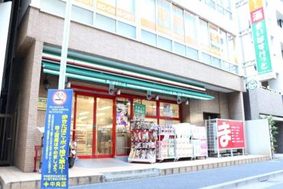 まいばすけっと 日本橋富沢町店の画像1