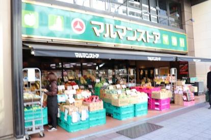 マルマンストア 日本橋馬喰町店の画像1