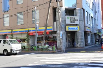ミニストップ 日本橋馬喰町2丁目店の画像1