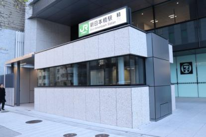 新日本橋駅の画像1