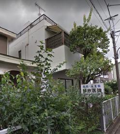 細谷医院の画像1