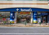 Tomo's(トモズ) 高田馬場店