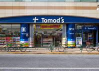 Tomo's(トモズ) 高田馬場店の画像1