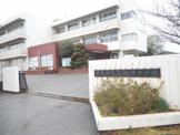 畑沢中学校