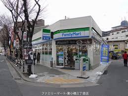 ファミリーマート 東小橋三丁目店の画像1
