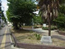 東小橋公園