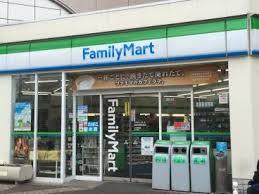 ファミリーマート 東大阪足代北一丁目店の画像1