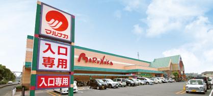 マルナカ灘崎店の画像1