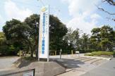 袖ヶ浦運動公園