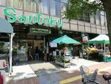三徳茗荷谷店