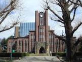 東京大学 本郷キャンパス