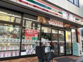 セブンイレブン 中野鷺宮店