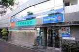 FASTGYM24(ファストジム トゥエンティフォー) 下板橋店