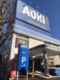 AOKI(アオキ) 沼袋店