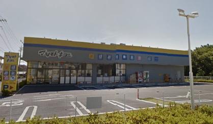 ドラッグストア マツモトキヨシ 千葉山王店の画像1