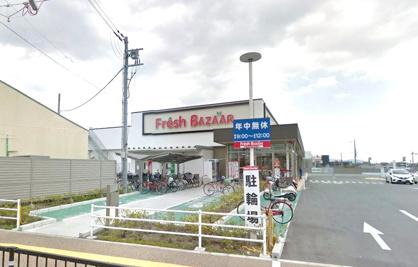 フレッシュバザール枚方松丘店の画像1