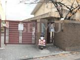 京都市立紫野小学校
