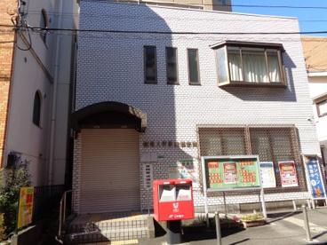 相模大野駅前郵便局の画像1