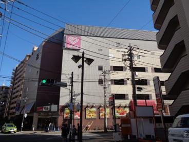 スーパー三和 相模大野店の画像1