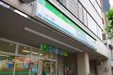ファミリーマート 台東一丁目店