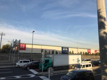 エイビイ南町田店の画像1