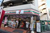セブンイレブン 浅草馬道店
