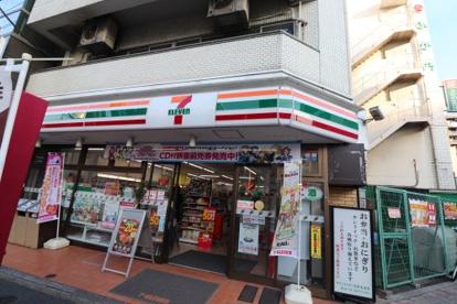 セブンイレブン 浅草馬道店の画像1