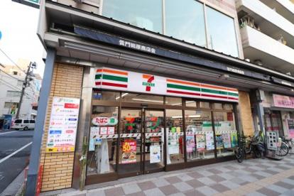 セブンイレブン 浅草田原町店の画像1