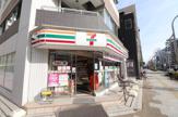 セブンイレブン 台東区役所前店
