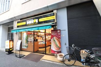 ドトール岩本町2丁目店の画像1