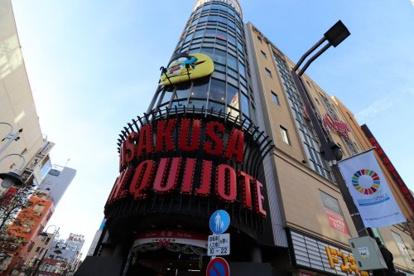 ドン・キホーテ 浅草店の画像1