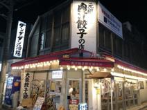 ダンダダン酒場 野方店