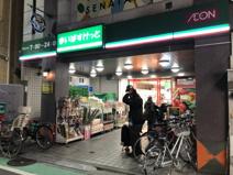 まいばすけっと 野方駅北口店