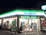 ファミリーマート 中野沼袋二丁目店