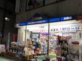 野方薬局 北原店